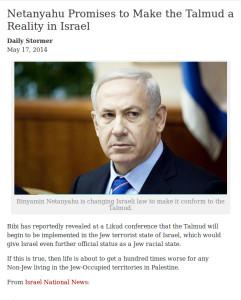 Netanjahu vil la Talmud gjelde i Israel